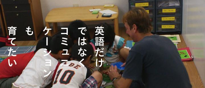 アイビーズ沖縄教室授業風景